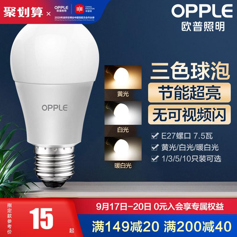 Лампы / Источники света Артикул 577815684366