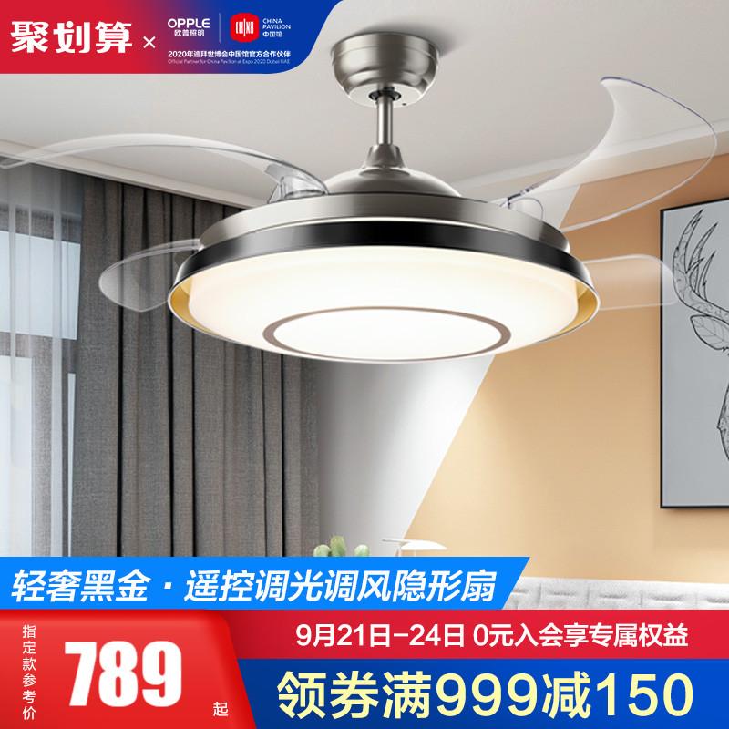 Люстры-вентиляторы Артикул 601035010494