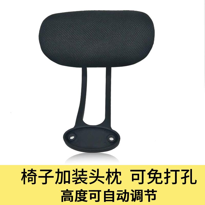 Офис компьютер стул глава опираться на подголовник подушка перфорация легко установка высокий короткая регулируемые назад шея повышать устройство