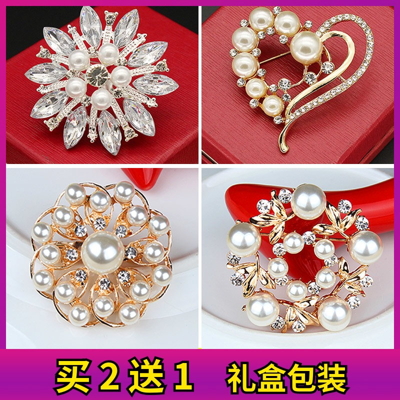 Korean fashion jewelry pearl brooch womens accessories Cape button simple Brooch Pin cardigan sweater coat collar pin