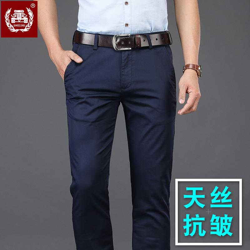 夏季男士超薄款宽松透气冰丝休闲裤10-14新券