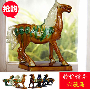 Crafts home furnishings creative wedding gift ceramic wedding gifts birthday gift horse ornaments small living room