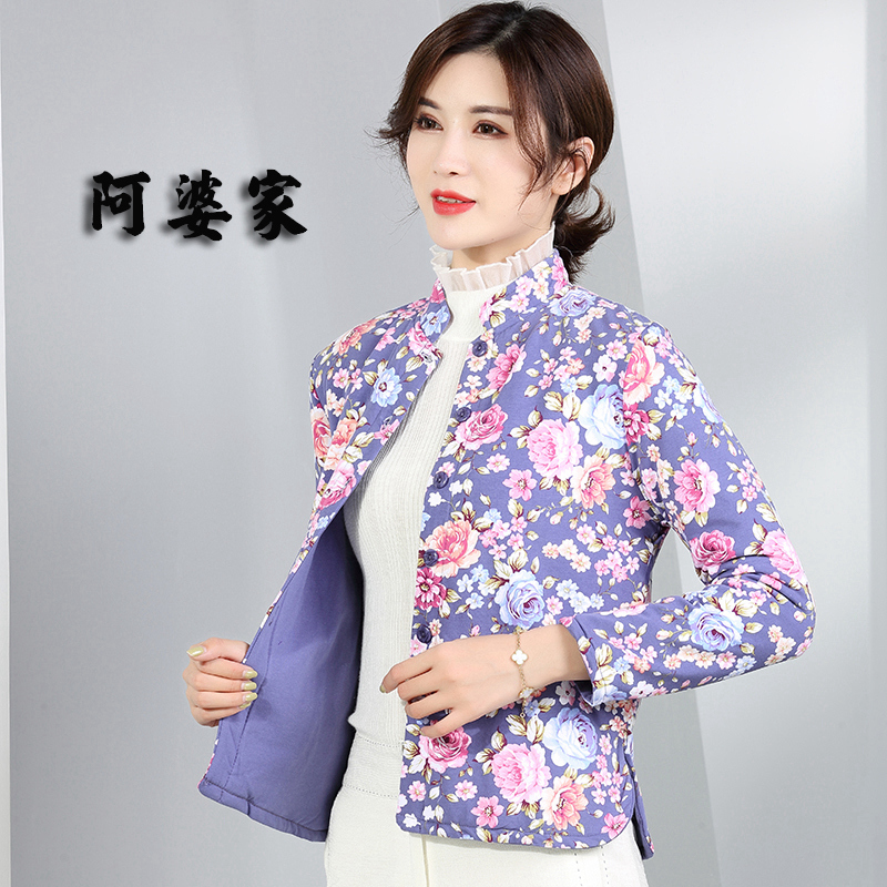 Womens mulberry silk cotton clothes, middle-aged and elderly cotton coats, loose Chinese thin cotton clothes, non down, lightweight and warm inner liner