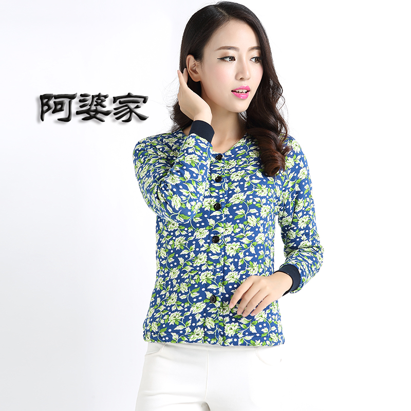 Womens 100% mulberry silk cotton jacket small cotton jacket cotton jacket middle-aged and elderly silk warm inner liner winter jacket slim fit short