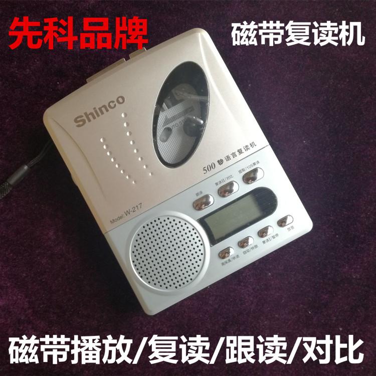 Аудиокассеты Артикул 610112372811