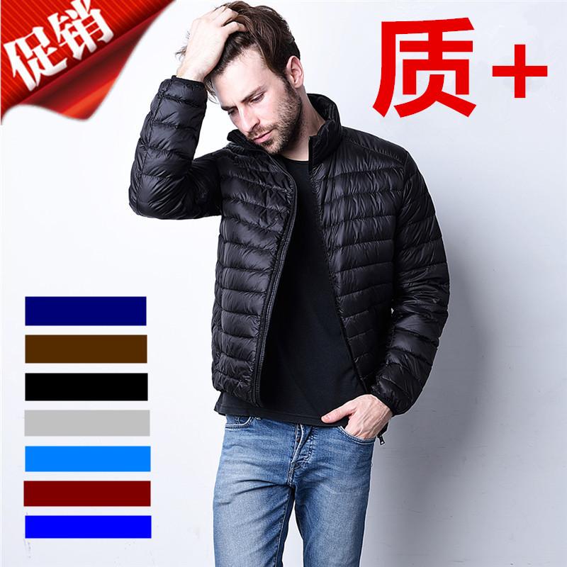 «Фирменные» подлинной легкий вниз куртки осень/зима мужчин пары с среднего и пожилого возраста ультра свет вниз пальто