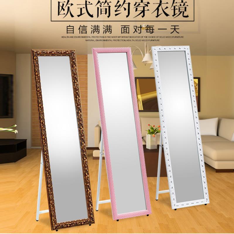 (用1元券)便捷竟子落地镜子全身形象穿衣镜一片家用圆角穿衣服省空间美容室