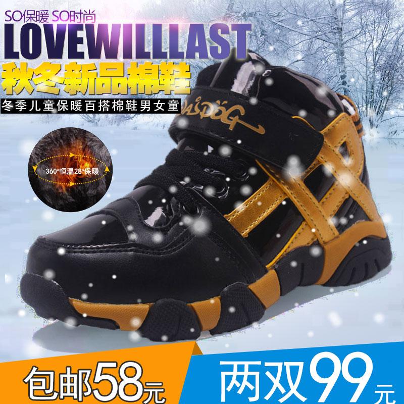 Мальчики хлопка проложенные ботинки зима 2016 Новая волна плюс бархат мягкий теплый детей в двух девочек обувь детей Обувь зимняя обувь