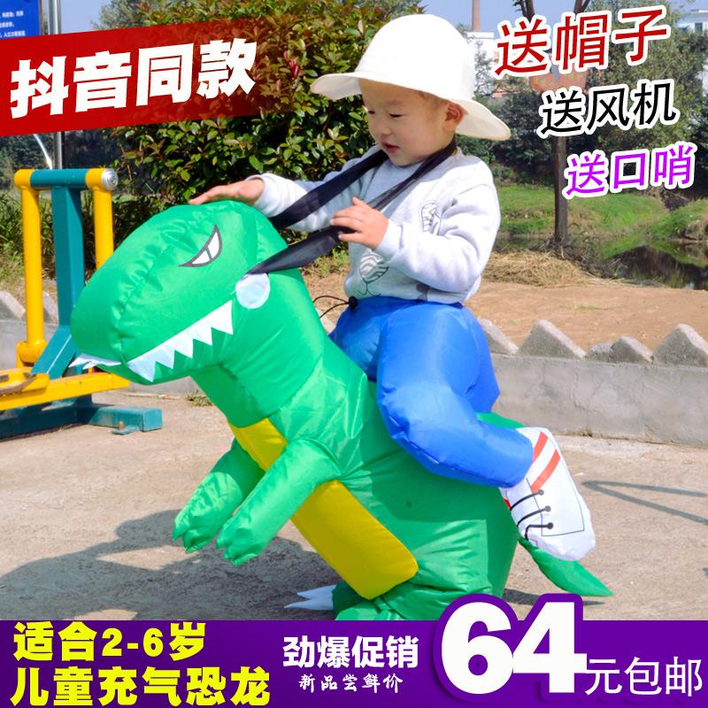 Встряска звук в этом же моделье ребенок трехмерный газированный человек поездка динозавр одежда крепления брюки ребенок ребенок небольшой тираннозавр одежда