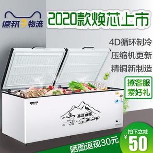 雪贝娜卧式冰柜商用大容量冷藏冷冻柜保温柜家用展示柜双温