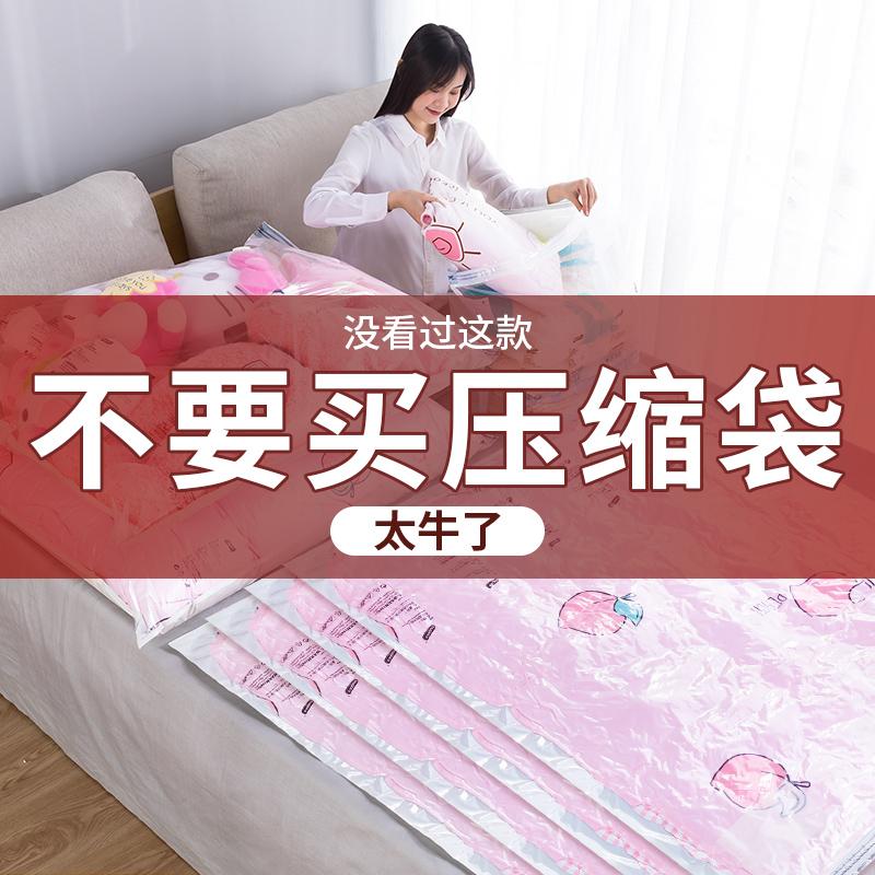 太力免抽气真空压缩袋衣物神器家用收缩装衣服棉被被子收纳袋袋子