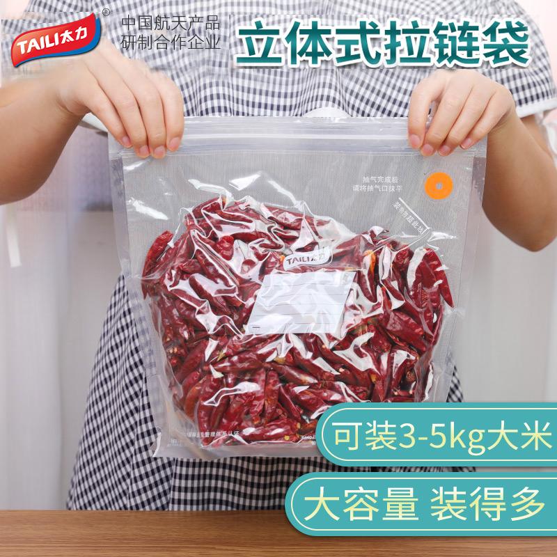 热销8件手慢无太力真空压缩袋带封口家用收纳袋密封保鲜食品袋包装袋抽气真空袋