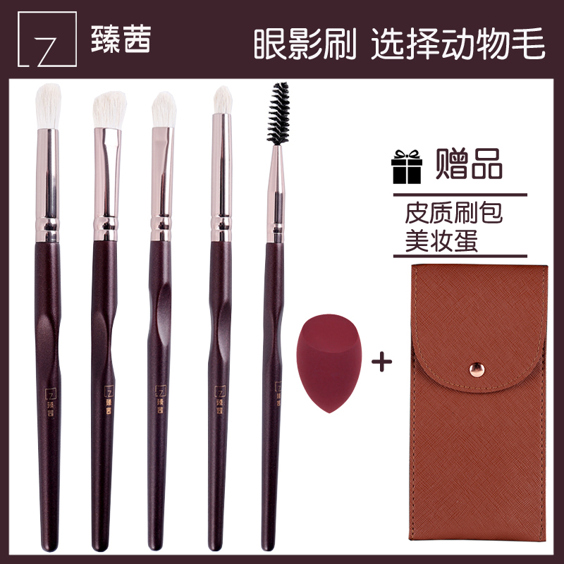 White horse hair eye shadow makeup set brush eye shadow brush high gloss eye nose shadow brush eye brush brush details animal hair
