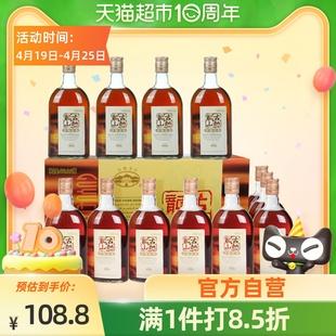 古越龙山绍兴黄酒清醇三年500ml*12瓶花雕酒绍兴酒整箱装绍兴老酒