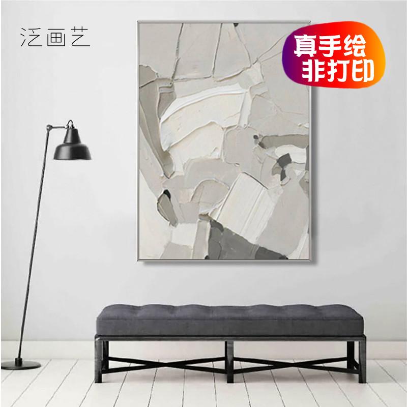 艺术手绘极简装饰画轻奢现代挂画玄关沙发背景北欧灰色肌理壁画