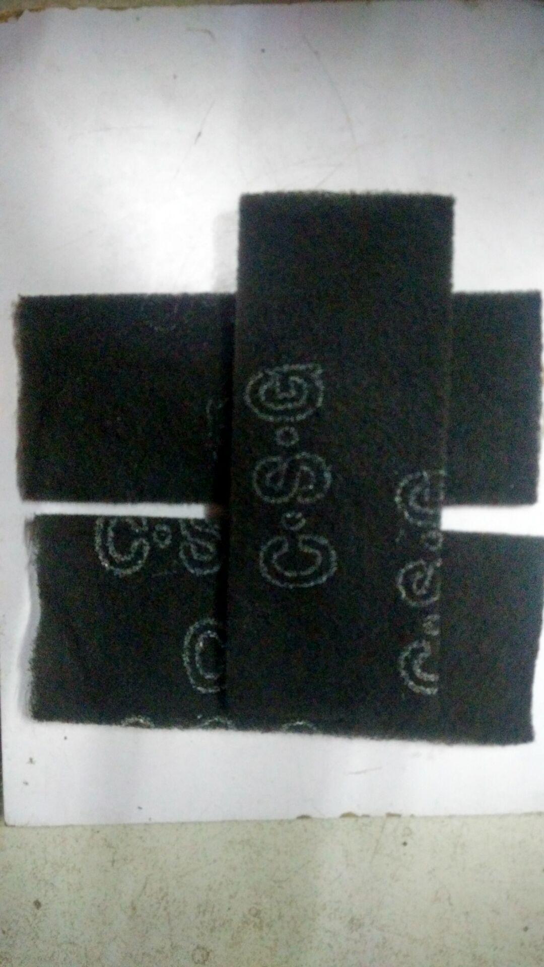 厨房清洁不锈钢拉丝百洁布,也可用于家庭清洗,清除油渍320#