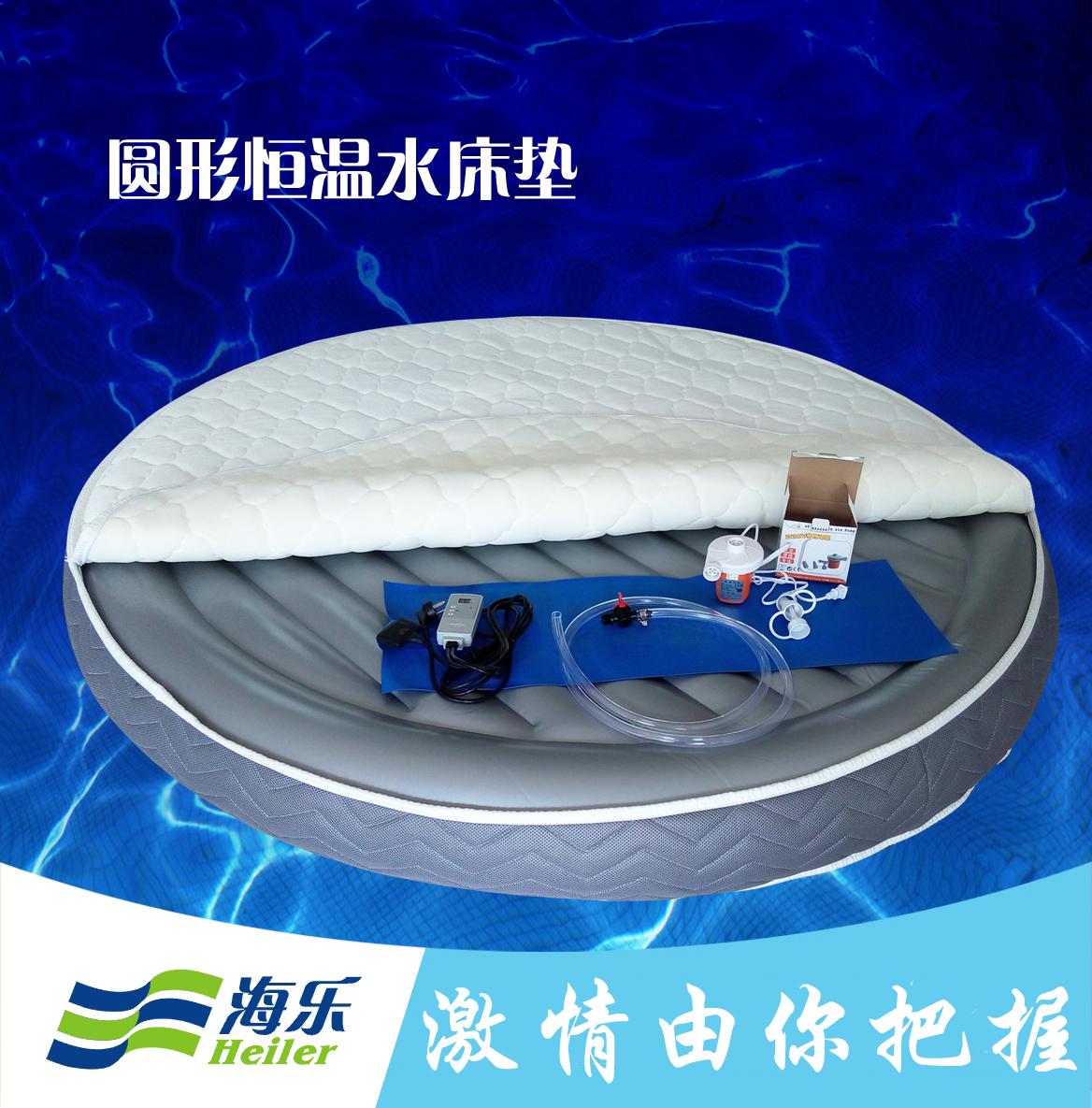 Хайле роскошный круглая кровать с подогревом воды посыпать магазин отель круглый забава отопление подогрев воды матрац круглая водяная кровать