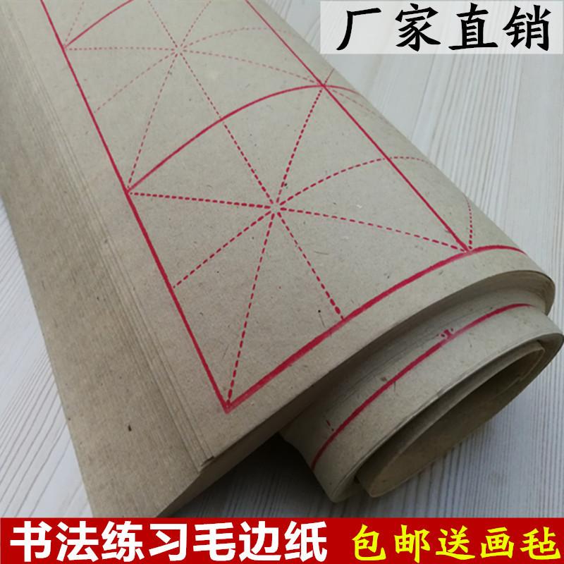 Бумага из бамбука Артикул 543877847713