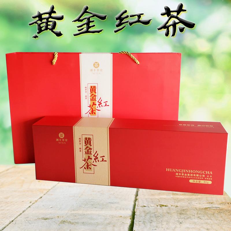 春节 年货送礼 湖南特产湘丰80g黄金红茶礼盒 湘-保靖黄金茶(瑞龙湖南特产专营店仅售169元)