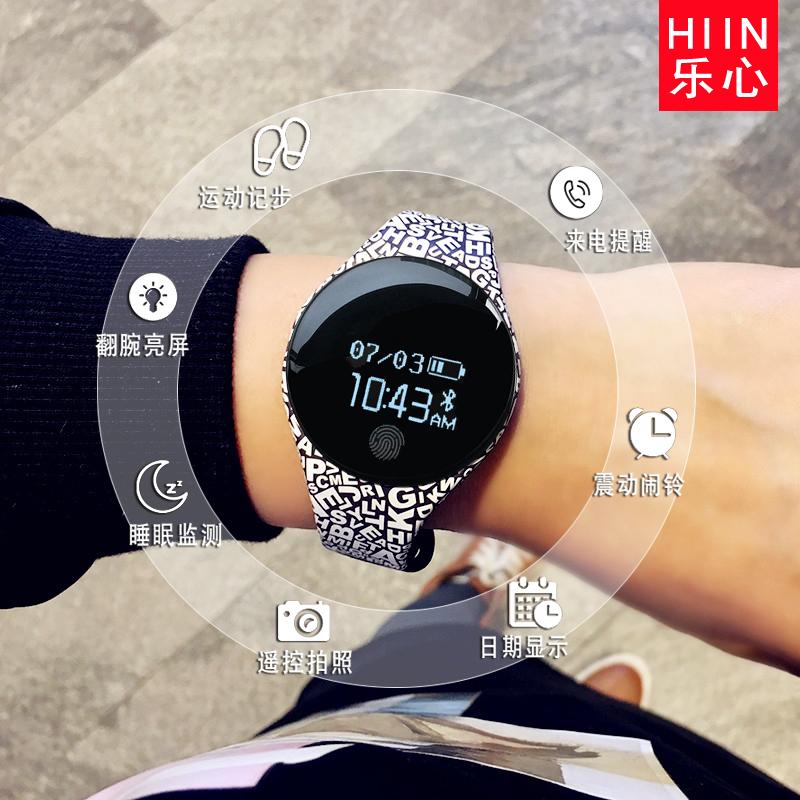 乐心HIIN智能手环潮流时尚手表学生表心率血压男女款多功能运动表