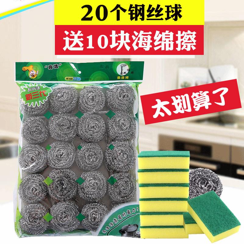 厨房不锈钢不掉丝清洁球 家用大号纳米钢丝球 双面加厚洗碗海绵刷