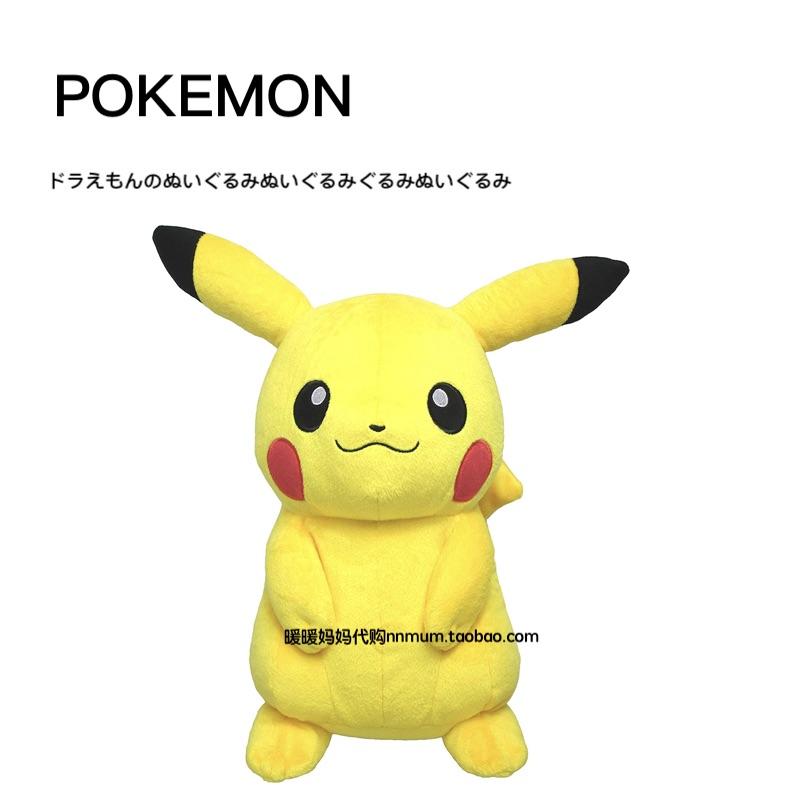 日本正品pokemon精灵宝可梦公仔11月28日最新优惠