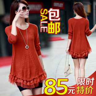 Winter Women long sections loose pullover jacket Korean version bottoming shirt lace stitching