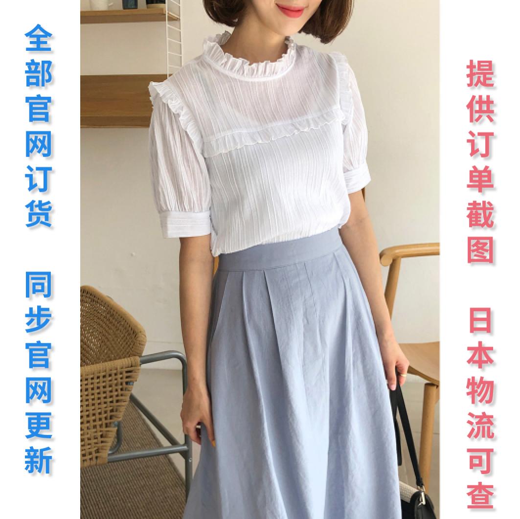 4月新款日本DHOLIC褶皱花边立领泡泡袖短袖薄罩衫全2色-e53522