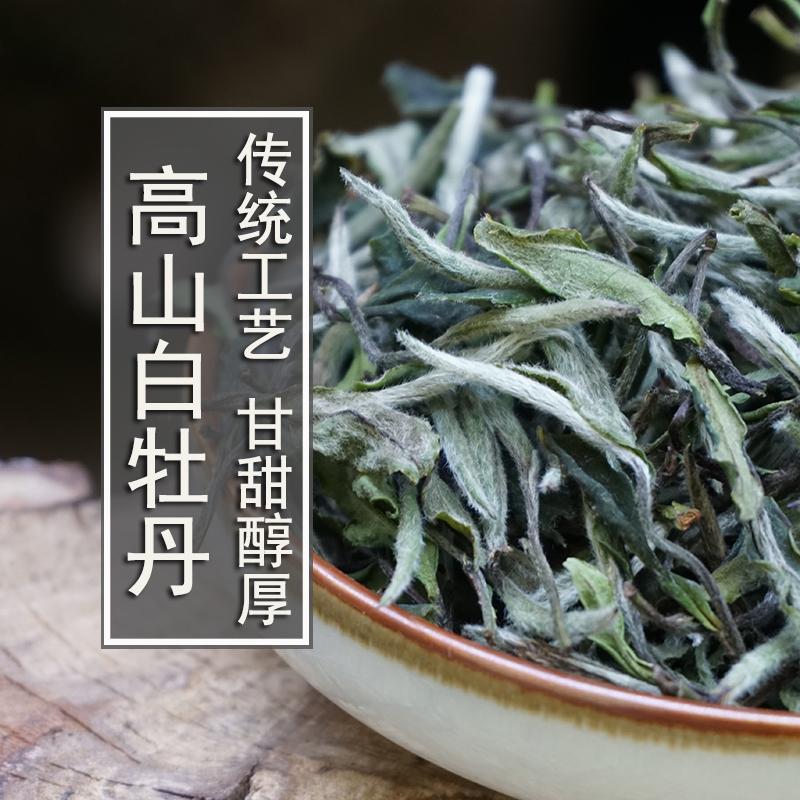 Чай Пай Му Тан Артикул 593550056644