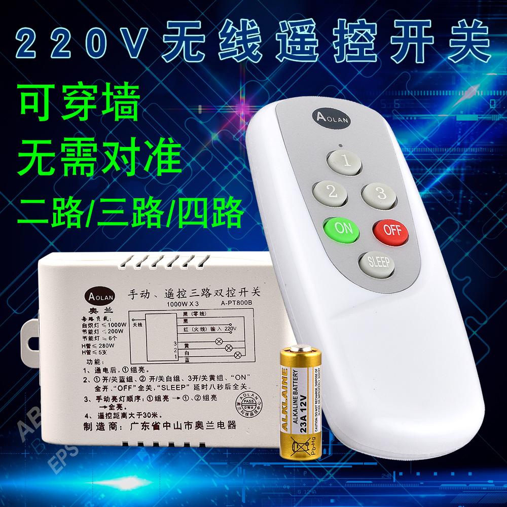 【 цифровой пульт переключения 】220V беспроводной освещение селекционировать устройство смартфон повторение контроль два дорога / три дорога / четыре дорога