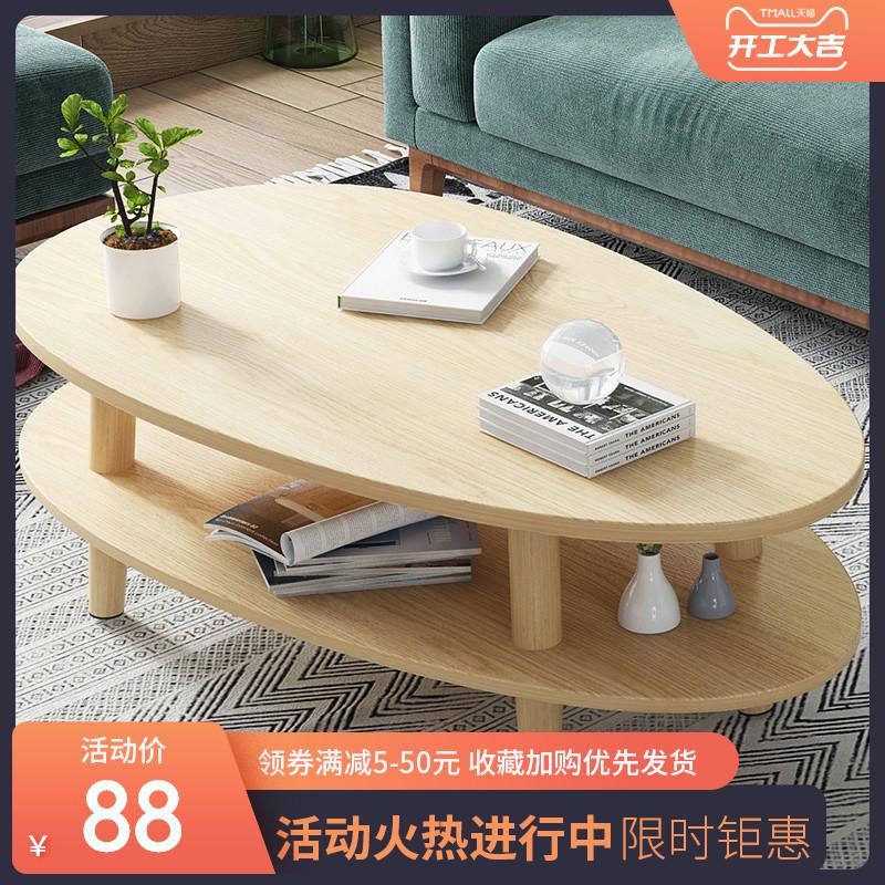 两用简约现代家用客厅北欧餐桌
