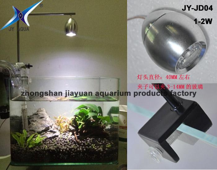 Аквариумные светильники Артикул 10416623857