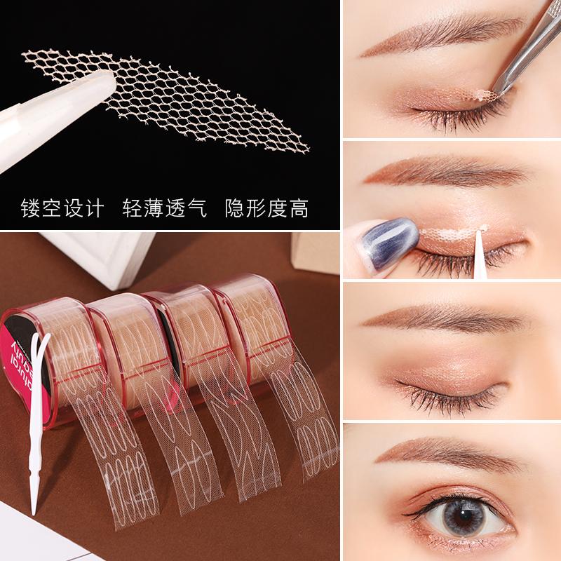 11月06日最新优惠网红蕾丝自然肤色隐形定型双眼皮贴
