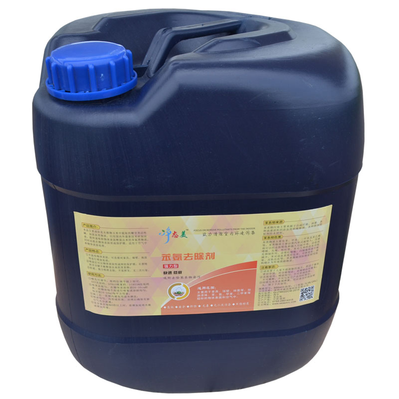 Бензол аммиак идти кроме подготовка специальность идти кроме бензол броня бензол два броня бензол аммиак ясно кроме краски запах стена краски распространение материал вкус 25L