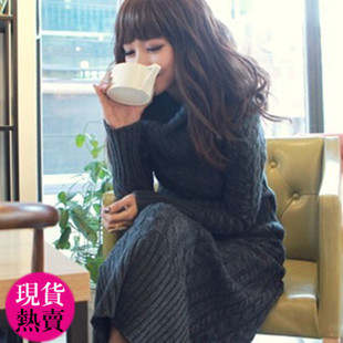 The new autumn dress temperament Slim hedging long sweater dress sub Korean women fall and winter sweater dress thick