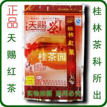 大分量300g宁红工夫红茶茶叶金毫睿典系列礼盒世博纪念款