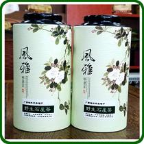 其它绿茶明前春新2018特级克500礼盒装桂林平乐野生石崖茶