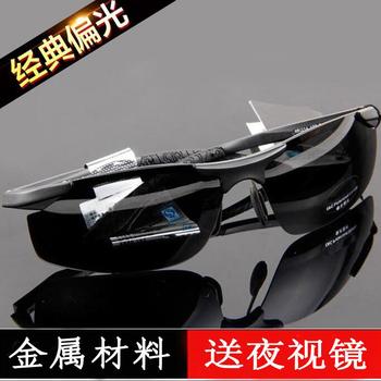 2020铝镁太阳镜男士偏光墨镜潮人开车驾驶运动镜司机日夜两用眼镜
