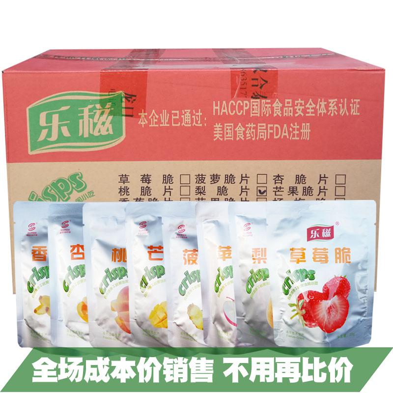 乐�T 乐滋草莓脆/苹果脆片 冻干休闲水果干8种可选 整箱特价包邮