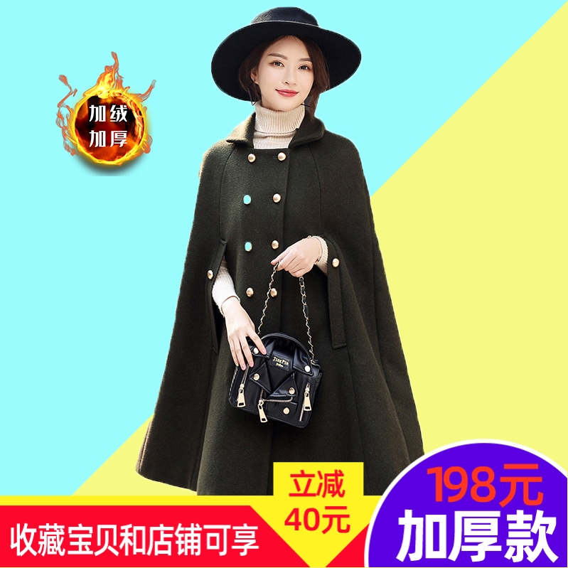 Autumn and winter new womens fashion woolen overcoat medium and long large size loose foreign style woolen cloth Cape Cape