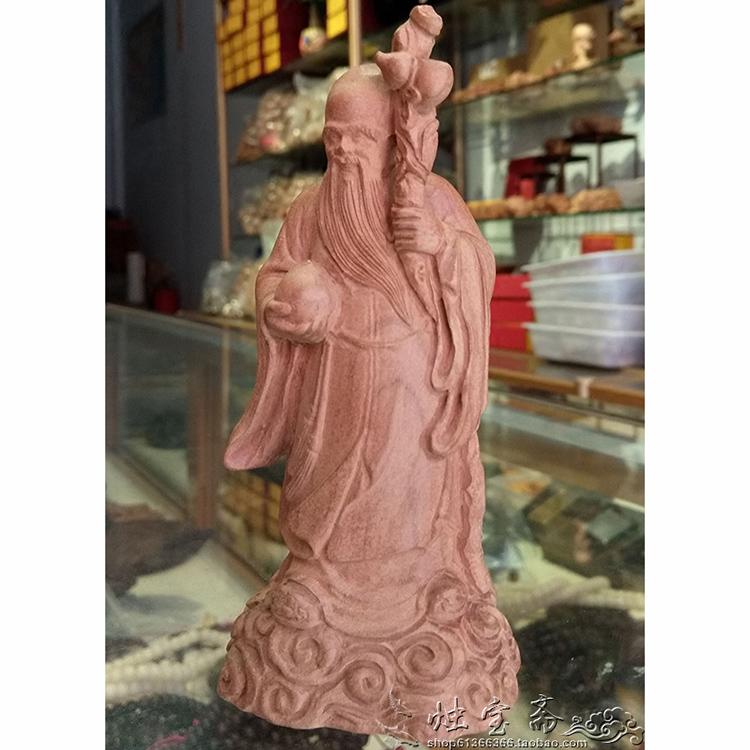Статуи идолов Артикул 540413464562