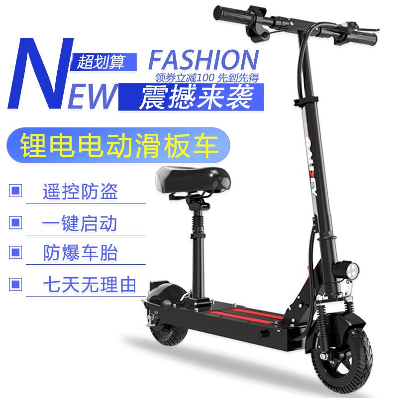 瑞狄折叠电动滑板车成人小型电动车
