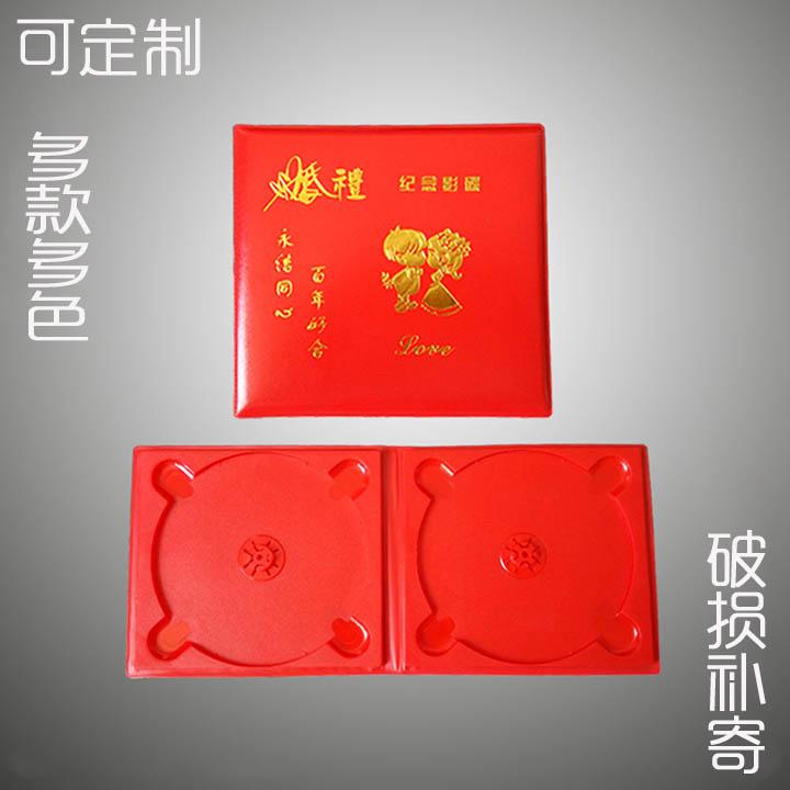Свадьба cd коробка CDVD диск коробка свадьба cd коробка кожанная коробка индивидуальный выйти замуж годовщина моно,парный пакет коллекция