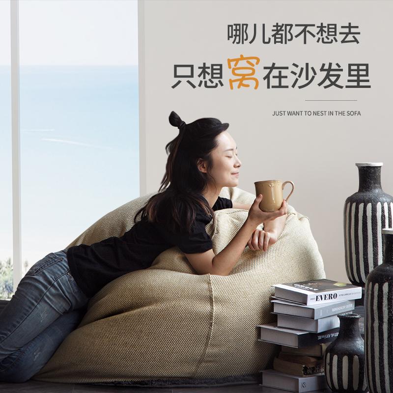 (用288元券)ins豆袋懒人沙发榻榻米epp超大号单人椅子卧室阳台租房小户型躺椅
