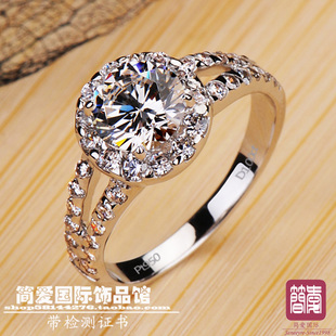 Arrows mark of 950 Antwerp NSCD diamond wedding ring diamond ring Nvjie with certificate DR0601