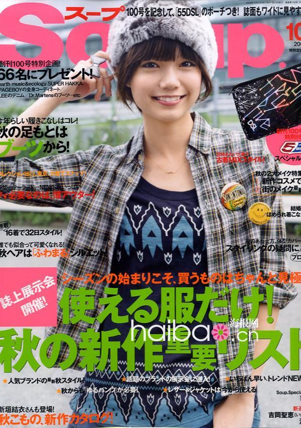 【日杂附录】55DSL 炫彩 星空 化妆包 收纳包 原始盒装