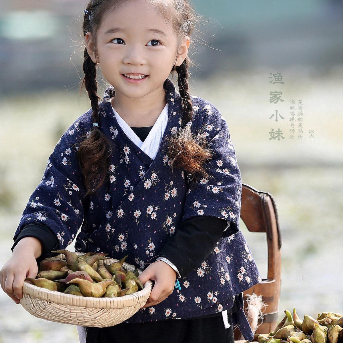 Национальная китайская одежда Артикул 560090239646