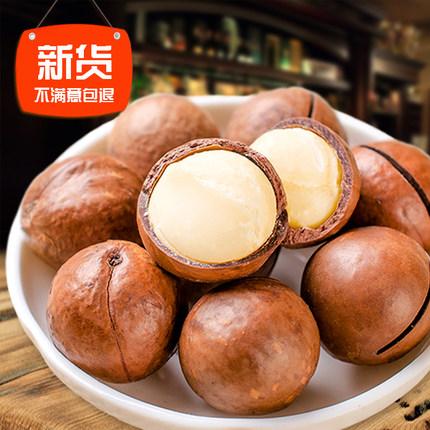 夏威夷果新货奶油味坚果零食特产含罐1斤装500g包邮秒杀特价