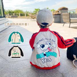 男童外套春秋韩版儿童上衣卡通圆领童装小童拉链衫秋装宝宝棒球服图片
