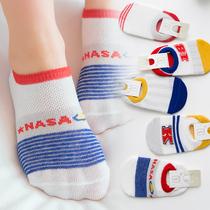 16岁短袜儿童袜子纯棉薄款男童夏季宝宝婴儿男孩中大童棉袜短筒0